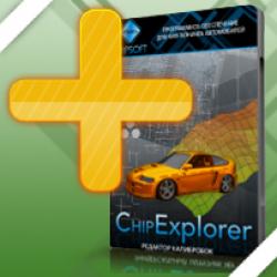 """Модуль """"Bosch M799"""" для ChipExplorer"""