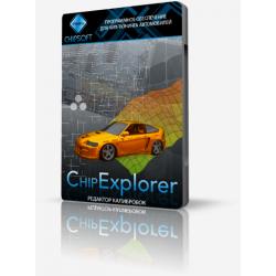 Программа ChipExplorer 2, лицензия Professional, сроком 1 год